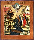 Theophany, Russian