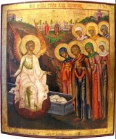 Ancient Icon f the Myrrhbearers