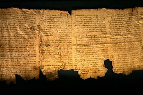 Dead Sea Scrolls Exhibit at the Cincinnati Museum Center