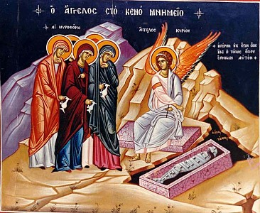 Three Icons of the Myrrhbearers