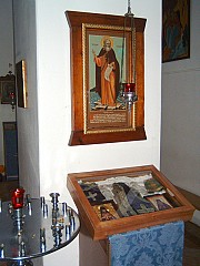Icon at St Herman Monastery, Platina CA