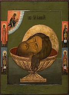 St Sergius of Radonezh (Sept 25)