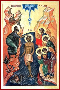 Theophany 20th c. - English