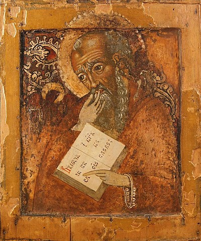 Icon of St John the Theologian (Russian, 18th c.)