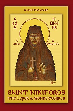 St Nikiforos the Leper (†1964)
