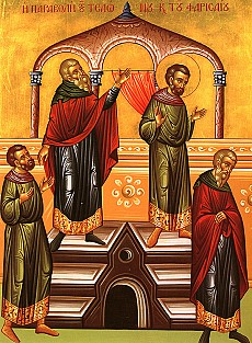 Sunday of the Publican and the Pharisee (Feb 21)