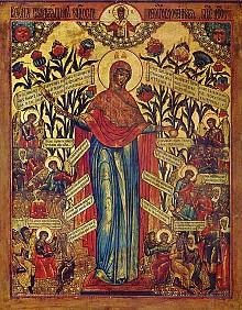 'Joy of All Who Sorrow' Icon (Oct 24)