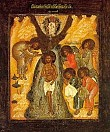 Theophany - Russian Icon