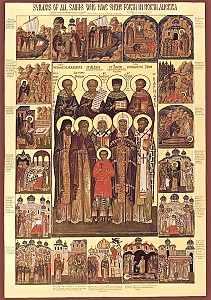 Synaxis of N.American Saints (w/lives)