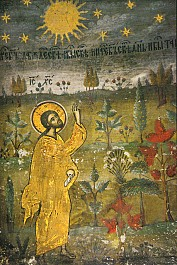 Christ creating the sun, moon and stars on the fourth day. Fresco detail, Suchevitsa Monastery, Romania.