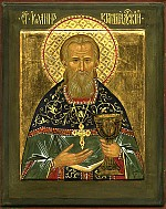 St John of Kronstadt, Dec 20