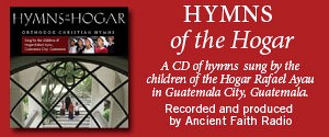 Order Online NOW! Audio Sample included...