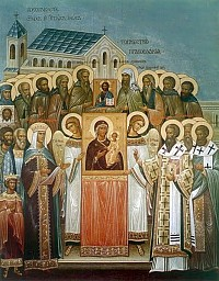 Learn about the Sunday of Orthodoxy